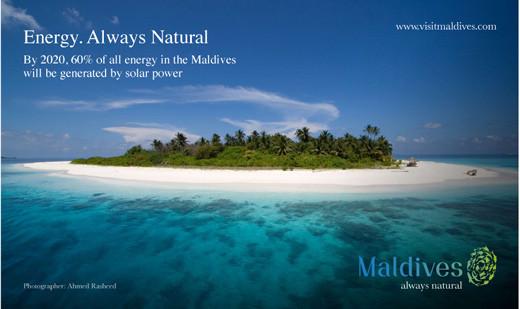 马尔代夫发布新旅游标志