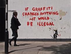 Banksy滑稽的街头绘画艺术