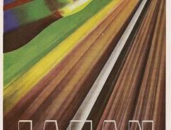 国外经典的铁路海报365bet