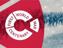 第一次世界大战爆发百年纪念标志发布