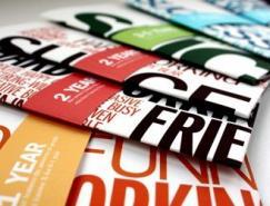 色彩丰富的型录和杂志设计
