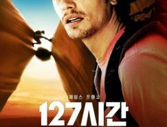 2011年35部优秀的电影海报设计