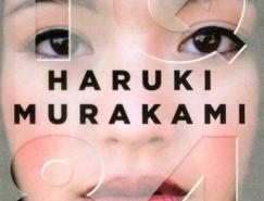 2011年国外优秀图书封面设计