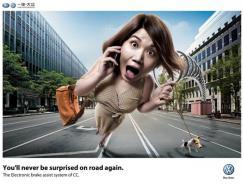 汽车广告欣赏:大众