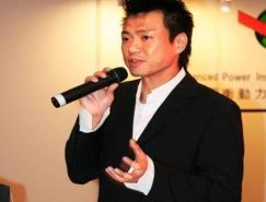 香港品牌设计新锐陈伟璇挥师北上——2011绝对设