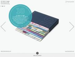 20个极简设计的网站欣赏