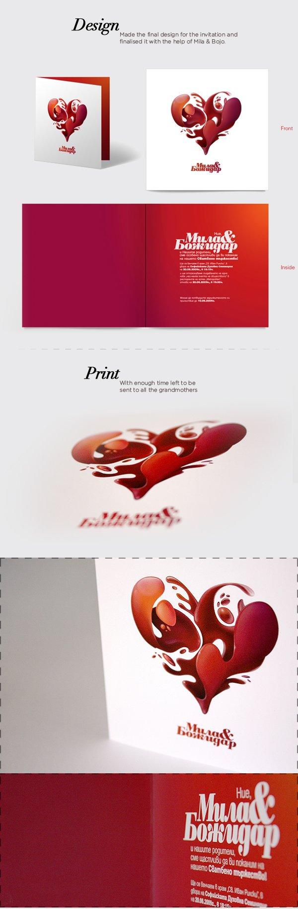 2011年画册设计佳作欣赏