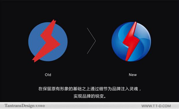 瑞安絕緣VIS設計―天川和信設計