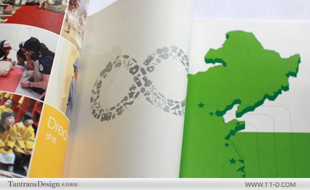 华侨城哈克文化―天川和信设计