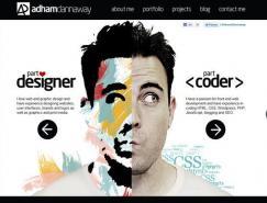 30个漂亮的白色网站设计欣赏