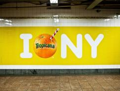 Tropicana果汁地铁广告欣赏