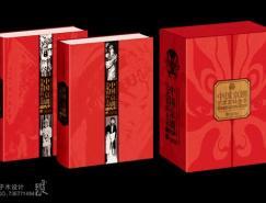 子木——2011年书籍设计作品选