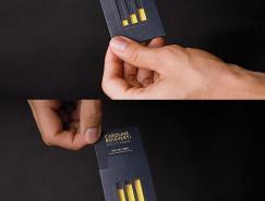 25款名片设计(2012.1月号)