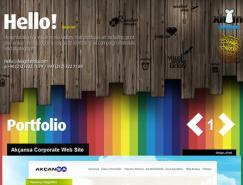 運用彩虹元素的網頁設計欣賞