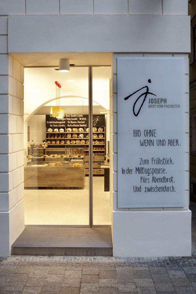 希腊ble bakery面包店室内设计(2)