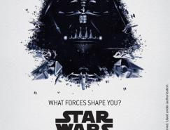 海报欣赏:星球大战主题展览