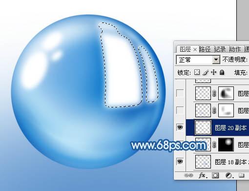 photoshop制作逼真的蓝色椭圆形水珠(4)