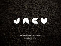 品牌设计欣赏:JACU咖啡店
