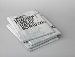 奥地利JulianWeidenthaler平面设计