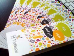 繽紛色彩的畫冊設計欣賞