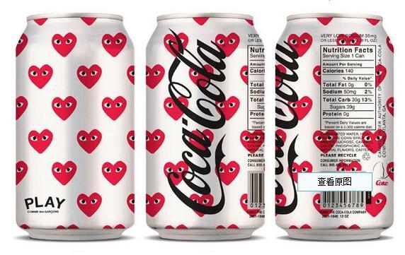 可口可乐和CDG携手推出限量版包装