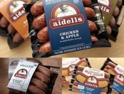 国外肉类食品包装w88手机官网平台首页