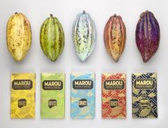 Marou巧克力包装快3彩票官网