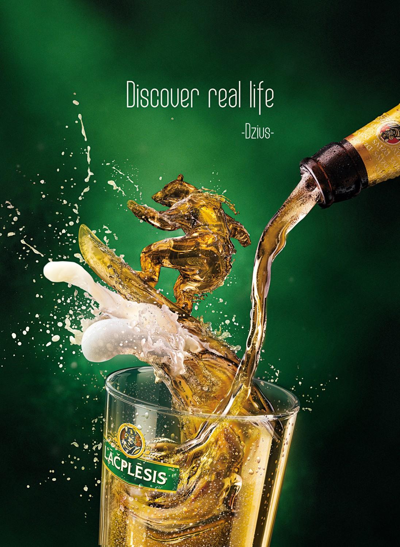 生活资讯_探索真正的生活:Lacplesis啤酒广告 - 设计之家