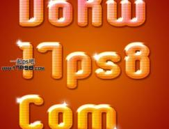 Photoshop制作闪亮的橙色水晶字