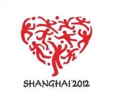 上海市第一届市民运动会会徽吉祥物揭晓