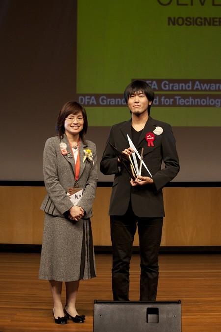 2012亚洲最具影响力设计大奖正式在全球征集