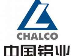 中国铝业矢量标志