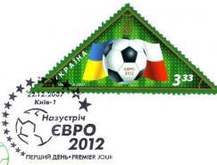 2012欧洲杯:标志吉祥物