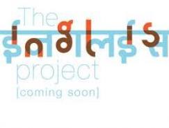 品牌,体育投注欣赏:Hinglish(印度英语)项目