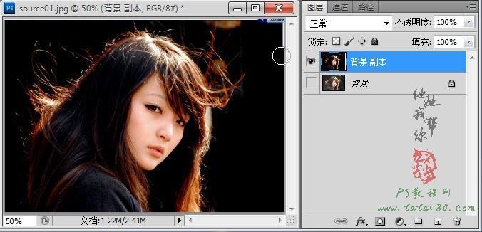 PS颜色抠图教程:复杂头发的抠取冷人物头发图片