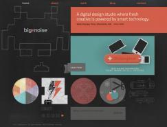 网页设计欣赏:漂亮的色彩