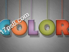 Photoshop制作簡單的彩色布紋字