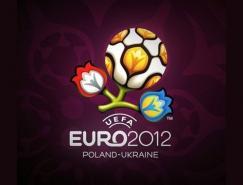 標志設計元素運用實例:足球