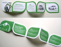 国外创意画册设计集锦(4)