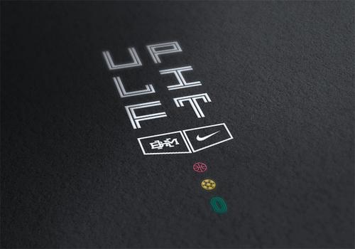 优秀平面设计作品集(12)