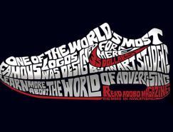 国外创意广告欣赏:漂亮的字体设计(上
