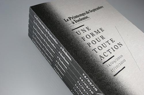 优秀平面设计作品集(15)