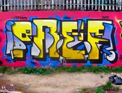 Pref文字拼图街头涂鸦艺♀术