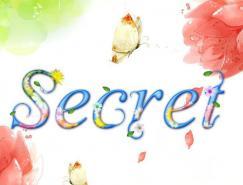 Photoshop快速制作漂亮的花朵浮雕字