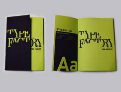國外創意小冊子設計欣賞