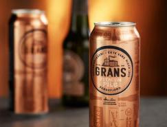 漂亮的啤酒标签设计