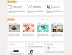 31款创意网页布局设计