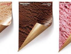 Kibon冰淇淋创意海报设计