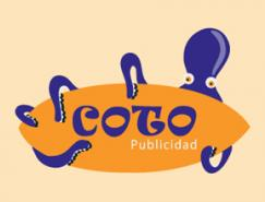 标志设计元素运用实例:章鱼