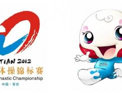 2012年亚洲体操锦标赛会徽吉祥物揭晓